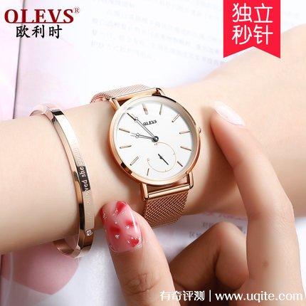 olevs歐利時手表(biao)是(shi)名牌嗎什(shi)麼檔次,中檔高顏值小眾(zhong)品(pin)牌