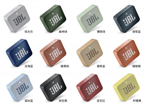 音乐炫彩随身 点缀夏日激情 JBL GO2音乐金砖二代便携式蓝牙音响夏日来袭